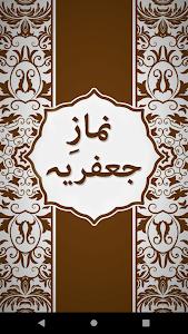 Nauha pdf
